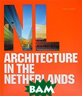 Architecture in the Netherlands / Архитектура в Нидерландах 