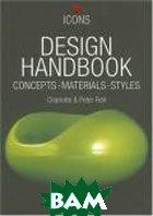 Design Handbook. Concepts, Materials, Styles  Fiell Charlotte, Fiell Peter купить