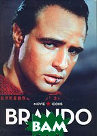 Marlon Brando. Серия `Hollywood Icons` 