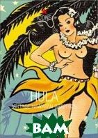 Hula: Vintage Hawaiian Graphics  Heimann Jim ������