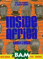 Inside Africa  Deidi von Schaewen купить