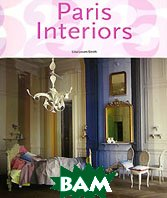 Paris Interiors  Lisa Lovatt-Smith ������