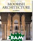 Moorish Architecture in Andalusia  Barrucand Marianne, Bednorz Achim купить