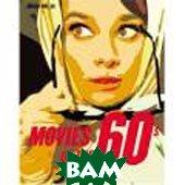 Movies of the 60's   купить