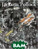 Jackson Pollock  Jackson Pollock купить