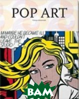 Pop Art  Tilman Osterwold купить