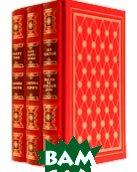Политика мудрого. В 3-ех томах. Серия `Золотая коллекция `   купить