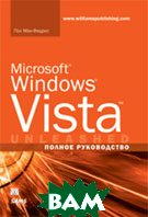 Microsoft Windows Vista. Полное руководство / Microsoft Windows Vista Unleashed   Пол Мак-Федрис / Paul McFedries  купить