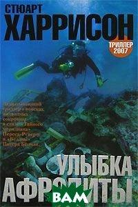 ������ ��������. ����� �Azbooka. The Best� (������� 2007)   �������� �. ������