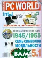 PC World c CD №1-2/2006   купить