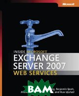 Inside Microsoft Exchange Server 2007 Web Services  