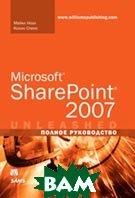 Microsoft SharePoint 2007. Полное руководство / Microsoft SharePoint 2007 Unleashed   Майкл Ноэл, Колин Спенс / Michael Noel, Colin Spence  купить