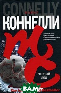 ������ ���. �����: �The International Bestseller�  �����  �������� ������