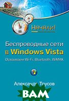 ������������ ���� � Windows Vista. ������!  ������ �.� ������
