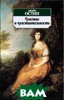 ������� � ����������������. ����� �������-�������� (pocket-book)   ����� ��. (���. � ����. �. �������) ������