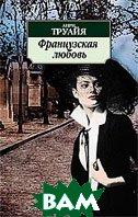 ����������� ������. ����� �������-�������� (pocket-book)   ������ �.  (���. � ��. �. �������.) ������