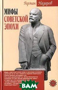 Экспресс-курс секретаря  Рогожин М. Ю. купить