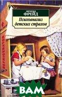 ����������� ������� �������. ����� �������-�������� (pocket-book)   ����� �. (���. � ���. �. ���������, �. ������.) ������
