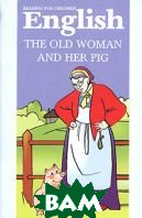 The Old Woman and Her Pig / �������� � ��������� 