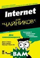 Internet ��� `��������` 7-� �������  ���� �����, ����� ������, �������� �����-���  ������