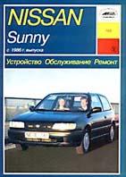 Nissan Sunny с 1986 г. Руководство по ремонту   купить