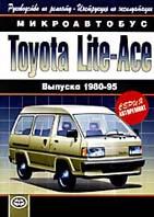 Toyota Lite-Ace 1980-1995 гг. Руководство по ремонту   купить