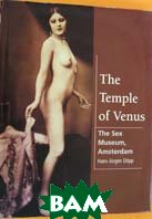 The temple of Venus. The Sex Museum Amsterdam / Храм Венеры. Музей секса в Амстердаме 