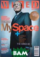 Журнал WIRED 07/2006   купить