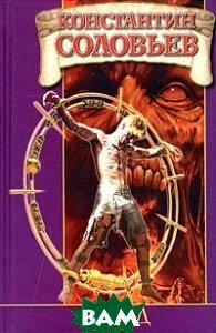 Урод (изд. 2006 г. )