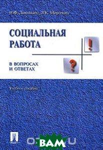 Киберленинка, научные, публикации, работы, наука, открытый, доступ, европа, 5 место