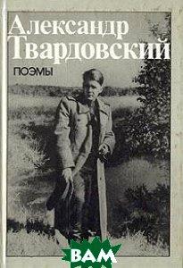 Хрестоматия XVIII в. - книга первая  Миронов Г. купить