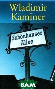 Schoenhauser Allee (карманный формат)