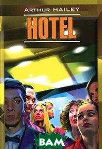 Hotel (изд. 2010 г. )