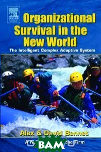 Organizational Survival in the New World: The Intelligent Complex Adaptive System   