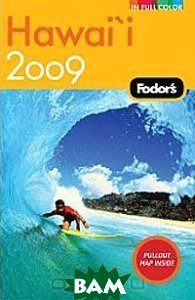 Fodor`s Hawaii 2009