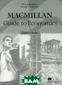 Macmillan Guide to Economics: Teacher's Book
