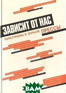 Хрестоматия XVII в. - книга вторая  Миронов Г. купить