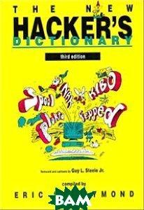 The New Hacker's Dictionary  Guy L. Steele, Eric S. Raymond  купить