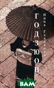 Ремонт CD-проигрывателей (2-е издание)  Колаич Н.И. купить