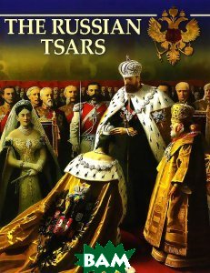 The Russian Tzars