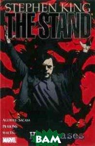 The Stand - Volume 4: Hardcases  Stephen King, Roberto Aguirre-Sacasa купить