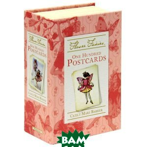 Flower Fairies: One Hundred Postcards