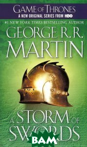A Storm of Swords: Book Three of A Song of Ice and Fire