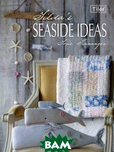 Tilda`s Seaside Ideas