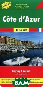 Cote d` Azur. French Riviera