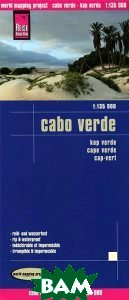 Cabo Verde. Карта