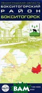 Ленинградская область. Бокситогорский район. Бокситогорск. Карта