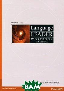 Language Leader Elementary. Workbook without key (+ Audio CD)