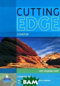 Cutting Edge: Starter: Students` Book with Vocabulary Book (+ CD-ROM)