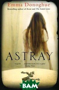 Astray (изд. 2013 г. )